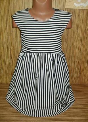 Стильное платье в полоску на 7 лет