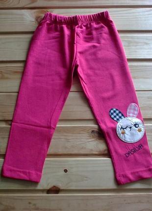 Розовые штанишки-лосины