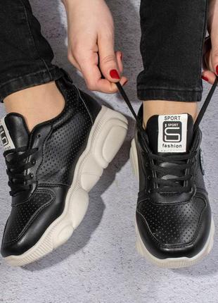 Лёгкие кроссовки с перфорацией (327187)