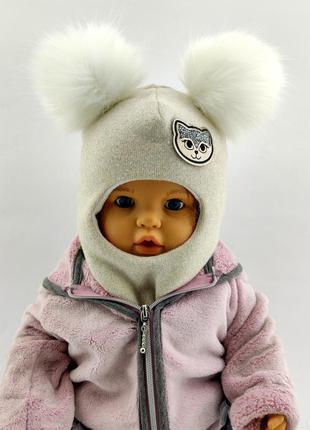 Детская шапка шлем 48-50; 50-52; 52-54 размер теплые шапки