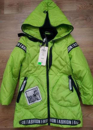 Куртка пальто рост 122-128