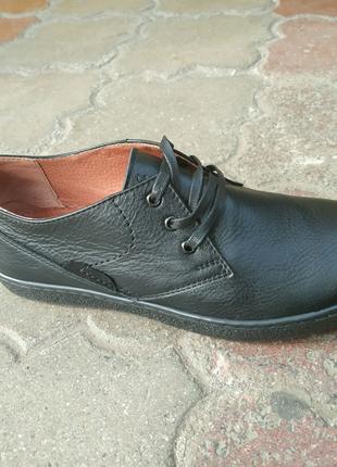 Шкіряне чоловіче взуття-якість та комфорт!