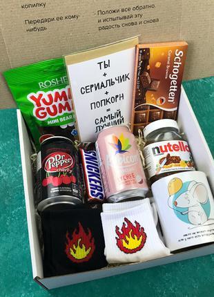 Подарочный Набор Sweet Box Бокс для Женщины Мужчины другу подруге