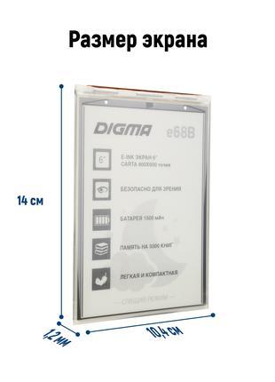 Дисплей ED060SCT Pocketbook Basic 3 (Pocketbook 614), City Base.