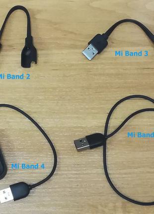USB зарядный кабель для Xiaomi Mi Band 2 3 4 5 Зарядка