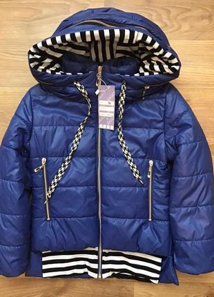 Куртка рост 134-140
