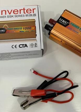 Автомобильный преобразователь напряжения UKC SSK-1000W