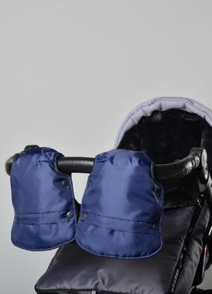 Муфта рукавички варежки для рук зимние на коляску с карманом н...