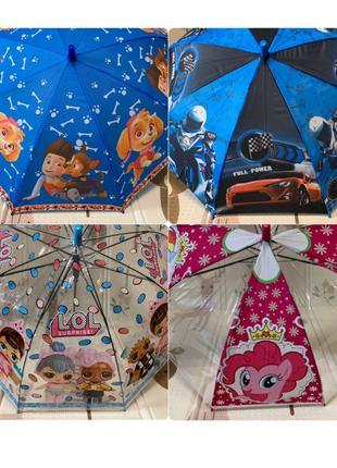 Распродажа! Детский зонт для мальчика и девочки Лол
