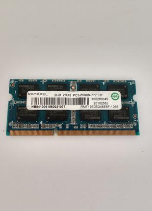 Оперативная память DDR3 2GB 1066MHz для ноутбука