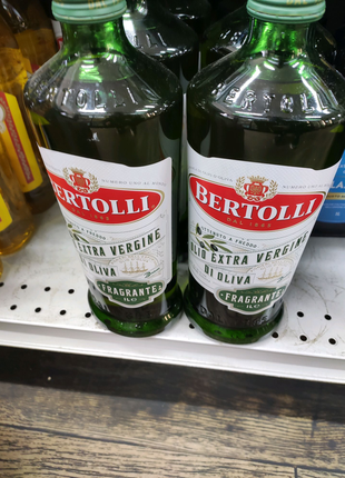 Оливковое масло импортное