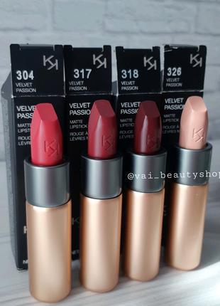 Velvet passion matte lipstick kiko milano! кремовая матовая по...