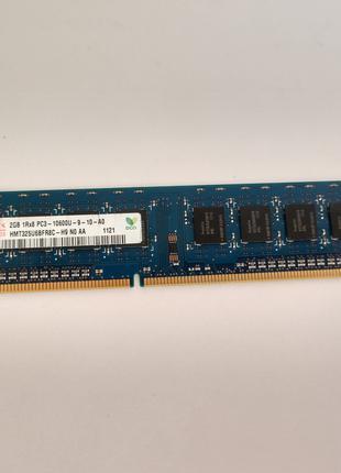 Оперативная память DDR3 2GB 1333MHz для ПК