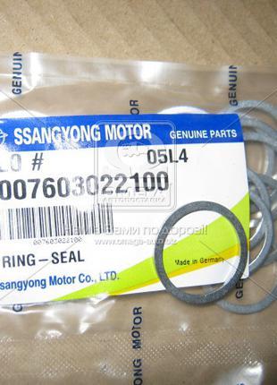 Кольцо уплотнительное крышки двигателя передней и кпп (0076030241