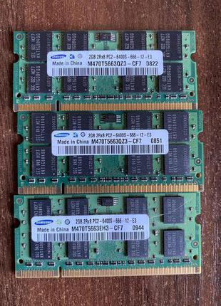 Модуль памяти Samsung SO-DIMM DDR2 2GB 6400