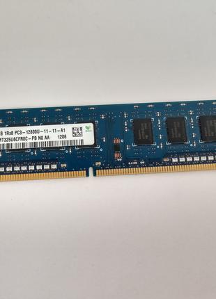 Оперативная память DDR3 2GB 1600MHz для ПК