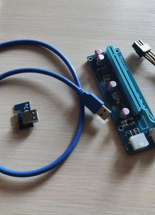 Райзер riser Dynamode PCI-E 1x to 16x 60cm 6pin