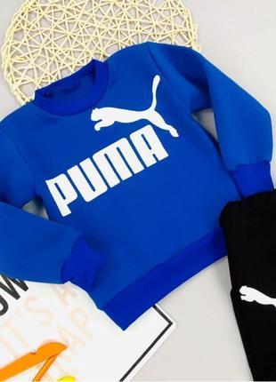 Синий спортивный костюм комплект для мальчика Puma