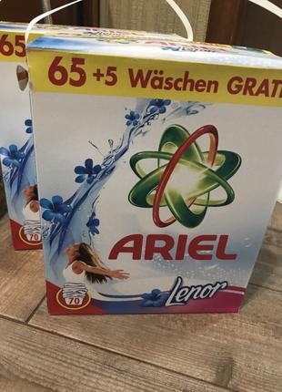 """Cтиральный порошок """"ariel lenor"""" 5,250кг на 70стирок . германия."""