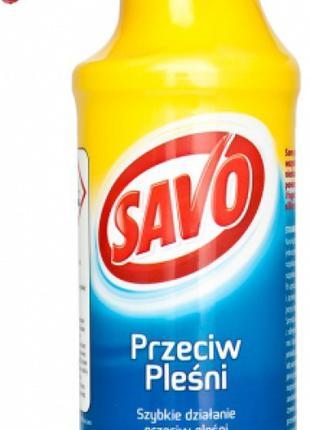 Savo против плесени (стены и обои)(плитка и ванная).
