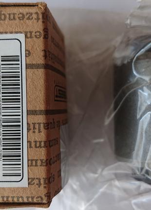 NAB-266 Febest сайлентблок заднего рычага