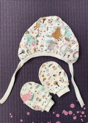 Шапочка и царапки для новорожденного