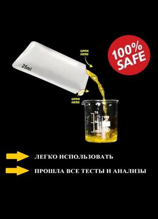 2(упаковки) х Синтетическая Урина, искусственная моча