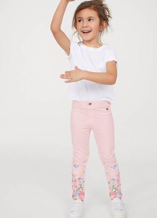 H&m детские треггинсы на 6-7 лет
