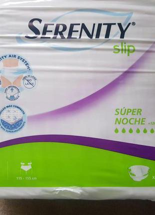 Памперсы для взлослых Serenity Slip Italy