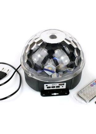 Светодиодный диско-шар Led Magic Ball Light