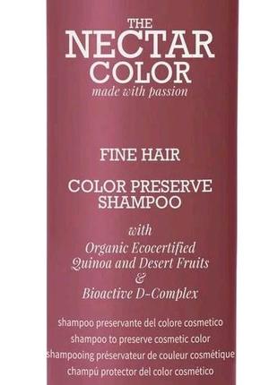 Шампунь Nook стойкость цвета для тонких и нормальных волос 300мл
