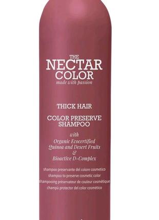 Шампунь Nook стойкость цвета для жестких и плотных волос 300мл