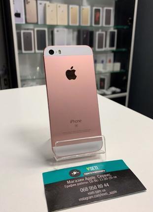 IPhone SE 16 Гб. ROSE Gold 32/64 gb Neverlock