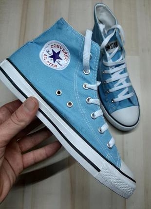 Converse +