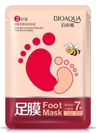 Маска шкарпетки для ніг зволожуюча з медом bioaqua (1 пара)