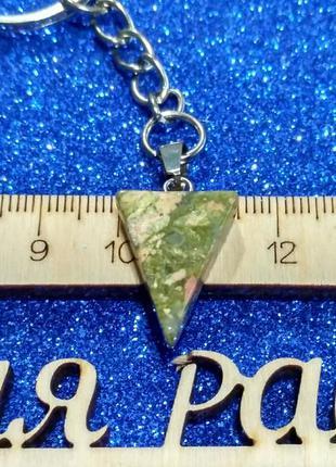 Брелок-треугольник(яшма).