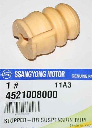 Отбойник амортизатора заднего (4521008000) Ssang Yong