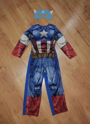 Карнавальный костюм детский капитан америка