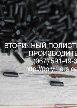 Хотите купить вторичный полистирол УПМ. Гранула полистирол