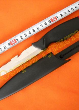 Нож-поплавок подводный 205 с ножнами защелкой