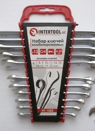 Набор ключей 6-22 рожково-накидных. 12 шт.
