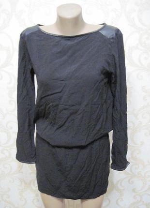 Платье zara с длинными рукавами