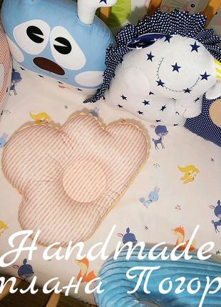 Комплект в НАЛИЧИИ. Бортики в кроватку,защита,детское постельное