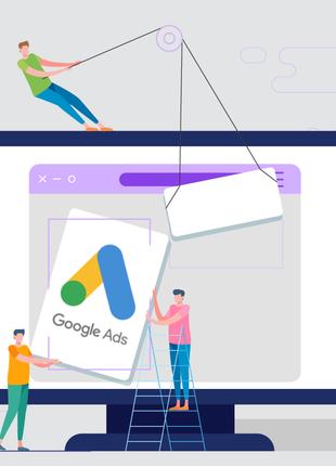 Контекстная Реклама Google Ads
