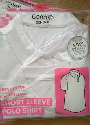 Рубашка поло для девочки школьная футболка george. код 190215