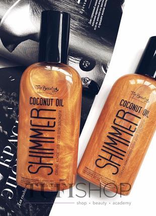 Масло для тела с эффектом сияния SHOW Beauty Body Shimmer Oil