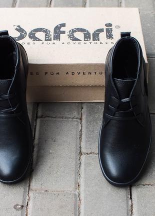 Кожаные демисезонные ботинки сапоги кеды  кроссовки  осенние весе