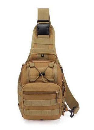 Тактическая сумка-рюкзак коричневая