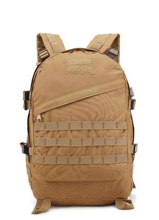 Койот, походный рюкзак 30 l