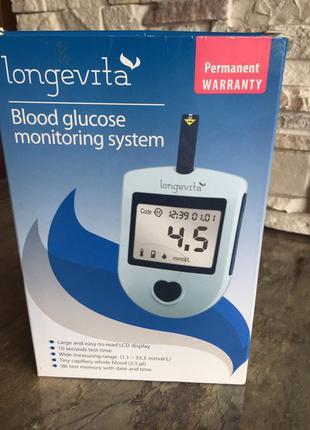 Система для упределения уровня глюкозы в крови